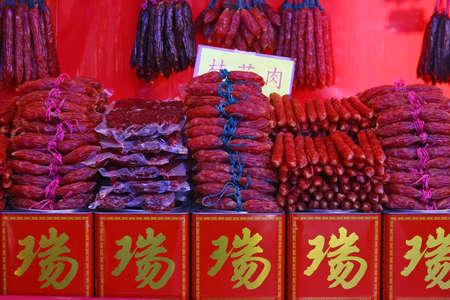 waxed: variedad de embutidos encerado chino para la venta
