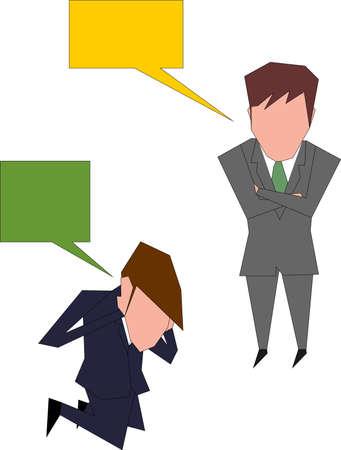 desprecio: jefe se queja del empleado