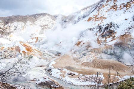 Noboribetsu Jigokudani or Hell Valley in the winter, Hokkaido, Japan