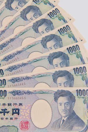 Japanese Yen,1000 yen on white background , Japanese currency yen bank