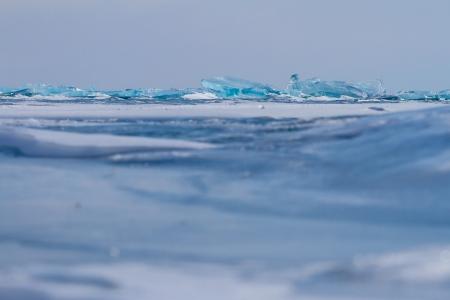 hummock: Hummock ice