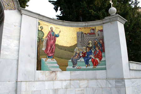 St. Paul Monument in Berea, Greece (Verea, Greece). Acts 17. Editorial