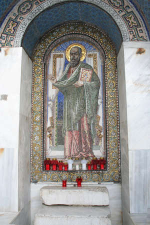 St. Paul Monument in Berea, Greece (Verea, Greece). Acts 17. Banco de Imagens