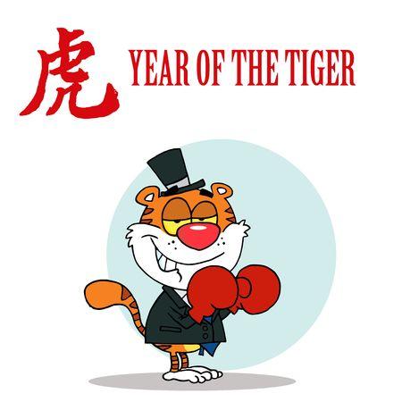 Happy Tiger Businessman With Boxing Gloves Ilustração