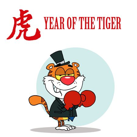 Happy Tiger Businessman With Boxing Gloves Vector