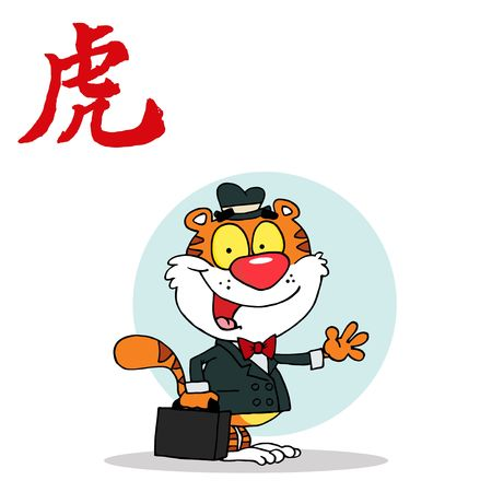 renders: Friendly Sales Tiger With A Year Of The Tiger Chinese Symbol