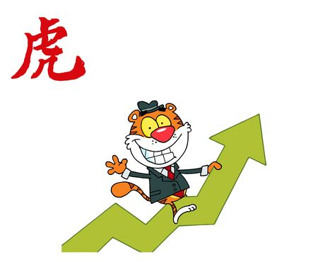 Successful Business Tiger On A Profit Arrow, With A Year Of The Tiger Chinese Symbol Vector