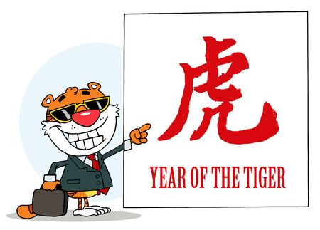 Business Tiger Pointing To A Year Of The Tiger Chinese Symbol Stock Vector - 6906686