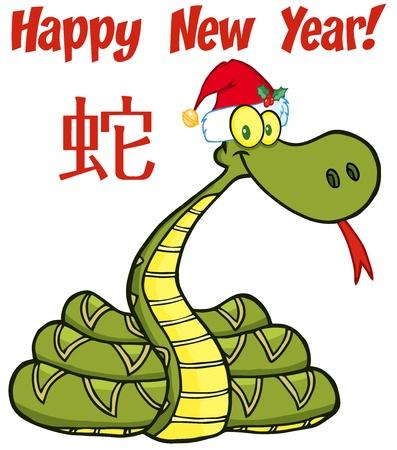 snake calendar: Santa Snake Cartoon Character With Text And Chinese Symbol