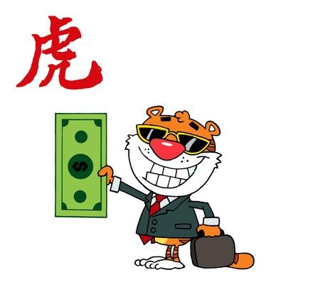 Animal Happy Tiger Keeps Dollar Аnd Business Briefcase Çizim