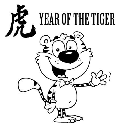 Outlined Tiger Waving A Greeting  Vector