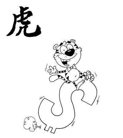 tiger white: Bianco e nero Tigre Riding On A simbolo del dollaro