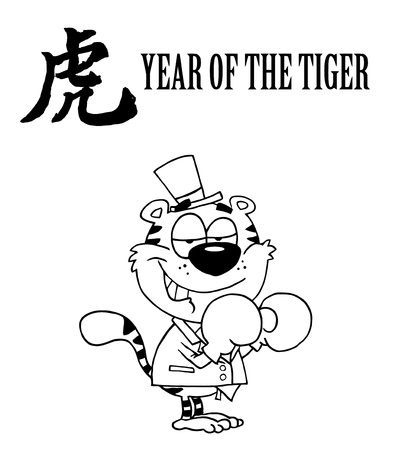 Outlined Boxing Tiger Cartoon Character Vector