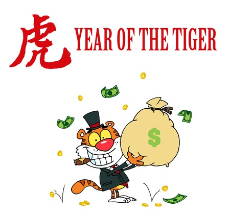 smoking a cigar: Tiger Smoking A Cigar And Holding Up A Bag Of Money Illustration