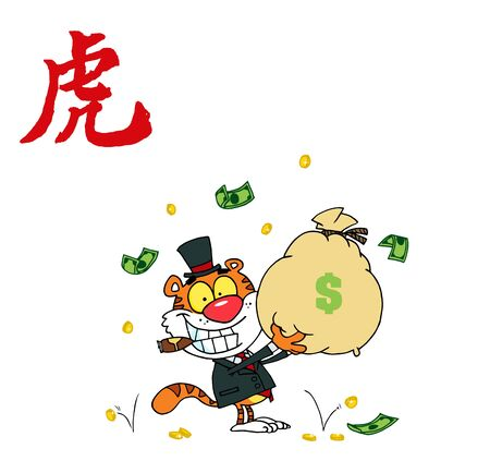 money cat: Tigre feliz fumando un cigarro y sosteniendo una bolsa de dinero Cartoon Character Vectores