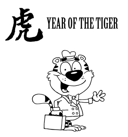 Outlined Friendly Business Tiger Cartoon Character Vector