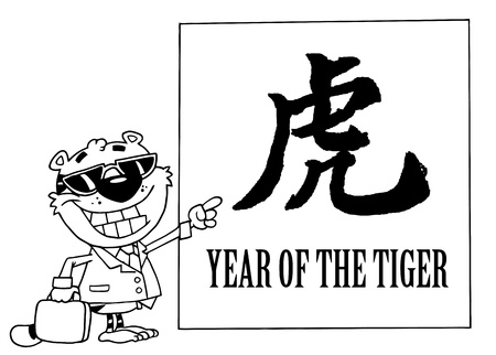 Outlined Business Tiger Pointing To A Blank Sign Vector