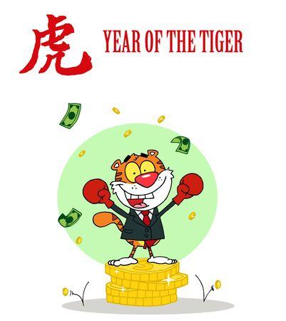 money cat: Animal Feliz Tiger alado con una victoria, el fondo Vectores