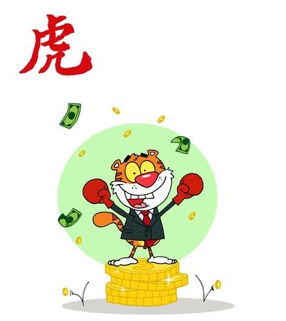 money cat: Personaje de dibujos animados tigre alado animal feliz con la victoria, fondo