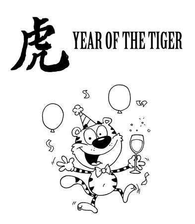 partying: Outlined Party Tiger Illustration