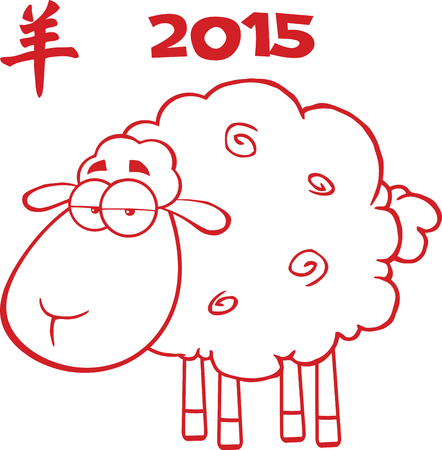 Sheep With Red Line Under Text 2015  Illustration Isolated on white Vector