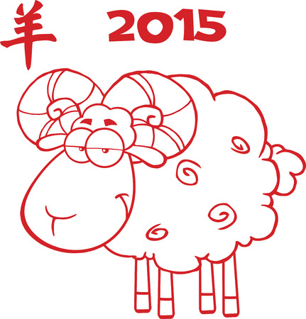 ram sheep: Ram Sheep With Red Line Under Text 2015 Illustration