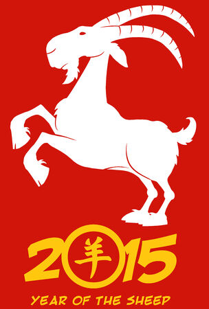 Ram Monochrome Illustration Isolated On Red Background With Chinese Text Symbol And Numbers Vector