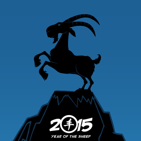 Black Ram Monochrome On Top Of A Mountain Peak On Blue Background With Chinese Text Symbol And Numbers Vector