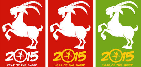 Goat Monochrome Illustration Background With Chinese Text Symbol And Numbers. Collection Set