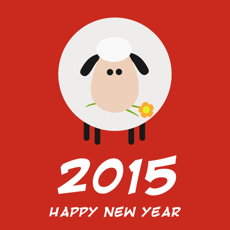 spring coat: White Sheep With A Flower Modern Flat Design New Year Card