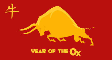 2021 Year Of The Ox With Bull Or Ox Silhouette. Vector Illustration Flat Design With Background 向量圖像