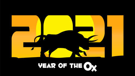 2021 Year Of The Ox Numbers With Bull Black Silhouette. Vector Illustration Isolated On Transparent Background 向量圖像