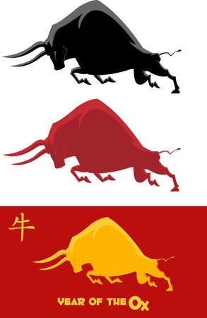 2021 Year Of The Ox With Bull Or Ox Silhouette. Vector Collection Set Isolated On White Background 向量圖像