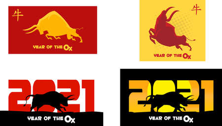 2021 Year Of The Ox Numbers With Bull Black Silhouette. Vector Collection Set Isolated On White Background