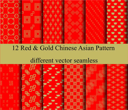 gold textures: 12 Red and Gold chinese Asian different vector seamless patterns. Endless texture can use for wallpaper, pattern fills, web page background, surface textures