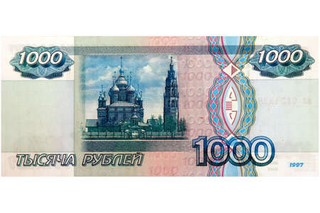 roubles: 1000 russian roubles