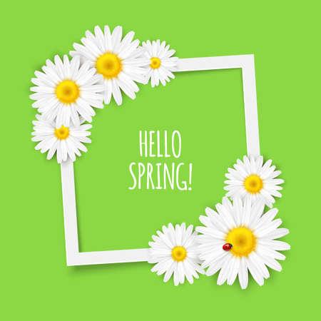 Bright spring background design. Vector resizable illustration. Illustration