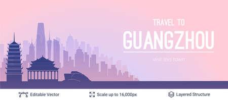 Guangzhou famous city scape. Illustration