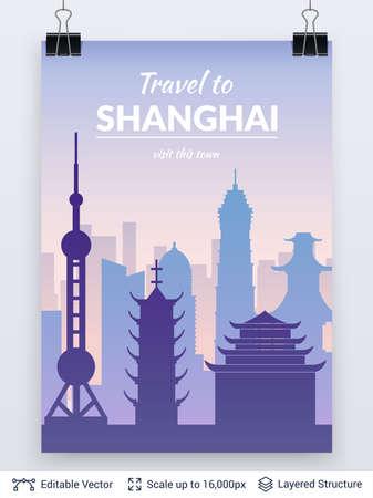 Shanghai famous city scape. Ilustração
