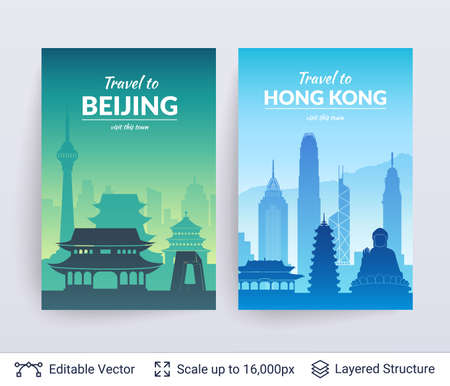 Beijing and Hong Kong famous city scapes. Ilustrace