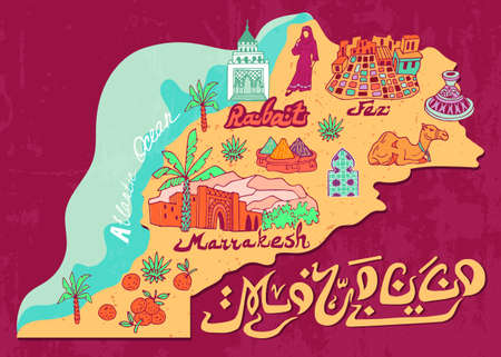 Illustrated map of Morocco. Travel and attractions Stock Illustratie
