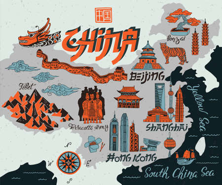 Illustrated map of China. Attractions and national features of the country