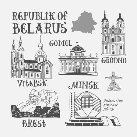 Illustrated vector set Republic of Belarus. Icon set with national landmarks and cultural features. Souvenir merch.