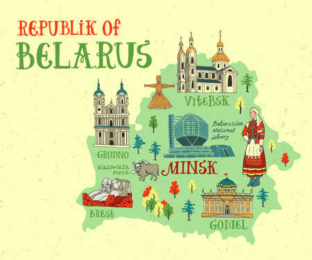 Illustrated map of the Republic of Belarus. National and cultural elements. Souvenir merch