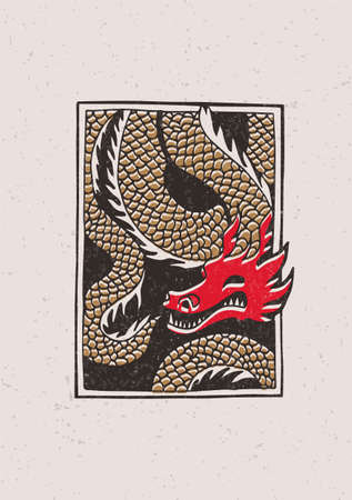 Printmaking illustration with Chinese dragon. Can be used as a cover, poster, postcard or postage stamp  イラスト・ベクター素材