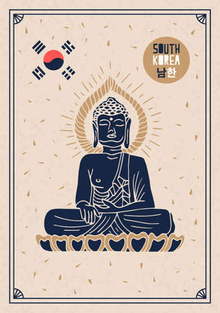 Vector hand drawn card with Buddha. National symbol of South Korea.