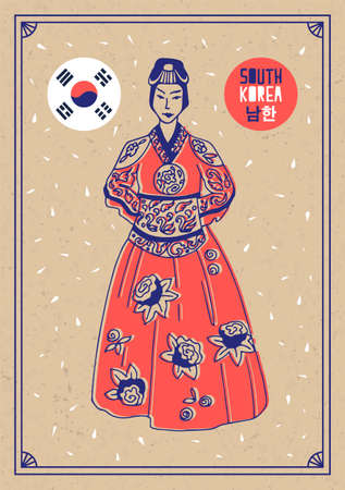 Traditional Women's Clothing of South Korea. Vector hand drawn card with national symbol of South Korea. 일러스트