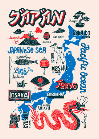 Illustrated hand-drawn typographic poster about Japan. Travel and attractions. Souvenir print