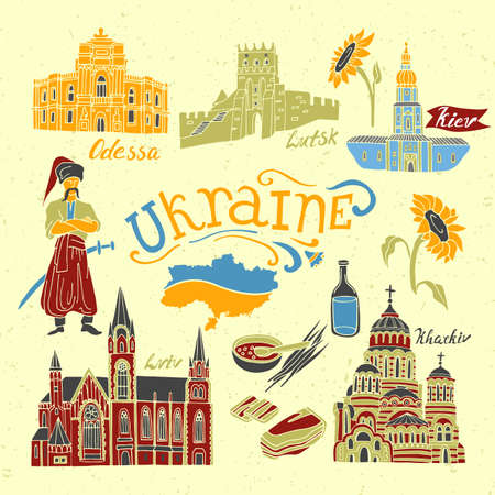 Set of hand drawn landmarks of Ukraine. Vector set of icons with national elements and symbols.