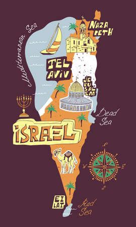 Illustrated map of cultural elements of Israel. Hand-drawn landmarks. Souvenirs